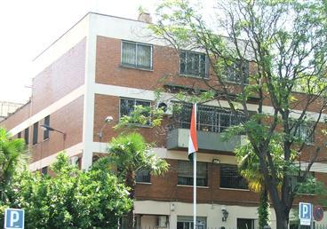 Embassy of India, Madrid