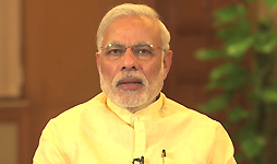 Message from Prime Minister on occasion of the First International Day of Yoga