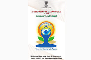 International Day of Yoga - Common Yoga Protocol