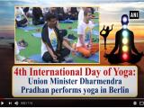 Shri Dharmendra Pradhan, Minister of State (Independent Charge),Minister of Petroleum and Natural Gas & Skill Development and Entrepreneurship graced the commemoration of Fourth International Day of Yoga 2018 in Berlin.