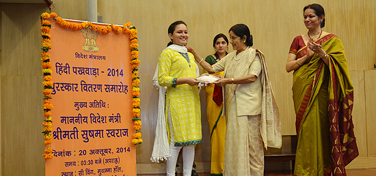 External Affairs Minister distributes prizes to the winners of Hindi Pakhwara-2014 organised in the Ministry of External Affairs in New Delhi​