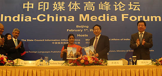 External Affairs Minister launches the Chinese version of Ministry of External Affairs' flagship magazine 'India Perspectives' in Beijing
