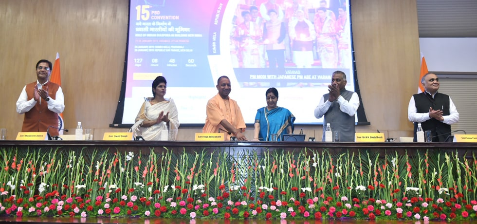 External Affairs Minister and Chief Minister of Uttar Pradesh jointly launch the website of 15th Pravasi Bharatiya Divas in New Delhi
