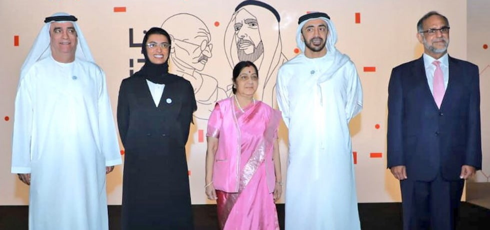 External Affairs Minister and Sheikh Abdullah bin Zayed Al Nahyan, Foreign Minister of UAE jointly launch the Gandhi-Zayed Digital Museum in Abu Dhabi