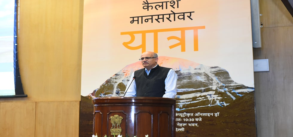 Foreign Secretary delivers his address at the event of Computerized Draw of lots for Kailash Manasarovar Yatra 2019
