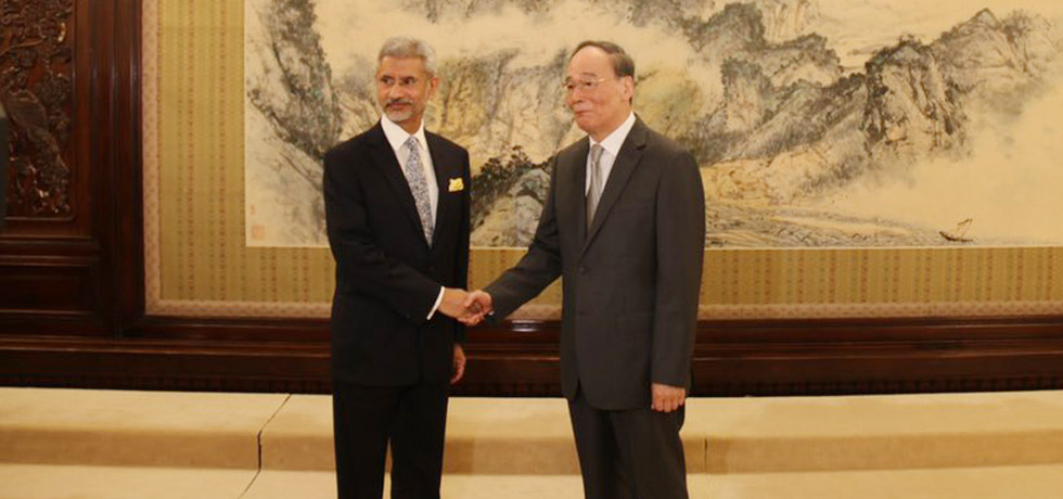 External Affairs Minister meets Wang Qishan, Vice President of China at Zhongnanhai in Beijing