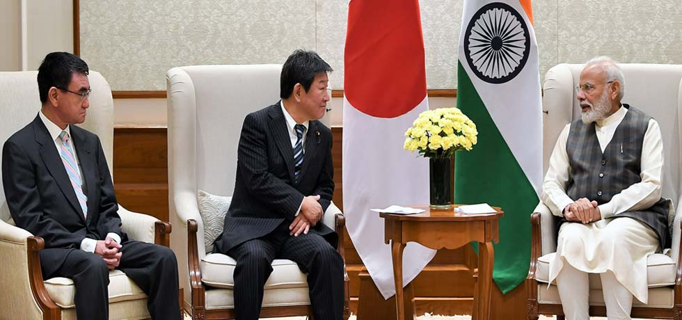 Toshimitsu Motegi, Foreign Affairs Minister and Taro Kono, Defence Minister of Japan call on Prime Minister in New Delhi