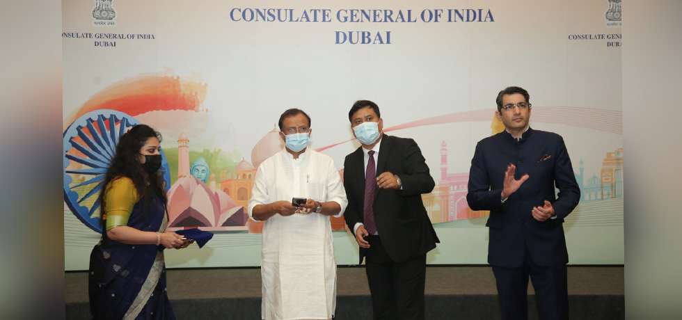 Minister of State for External Affairs launches the mobile app of Pravasi Bharatiya Sahayata Kendra in Dubai