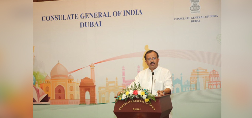 Minister of State for External Affairs interacts with Indian community in Dubai