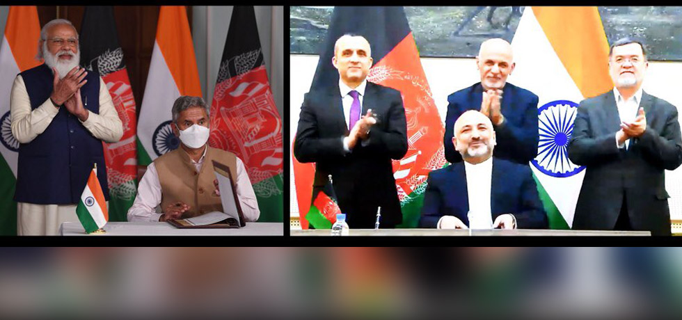 Prime Minister at the virtual signing ceremony of the MoU between India and Afghanistan for construction of Shahtoot Dam in Afghanistan