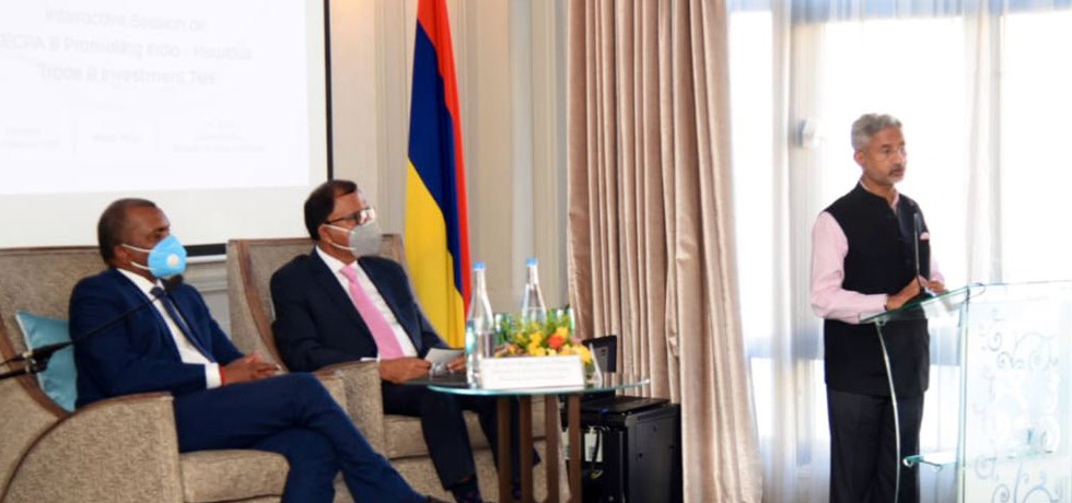 External Affairs Minister interacts with business leaders in Mauritius