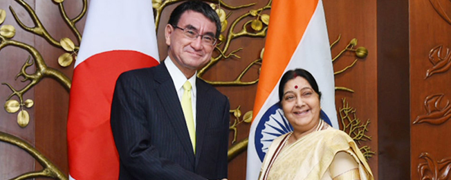 Visit of Minister of Foreign Affairs of Japan (January 07-09, 2019)