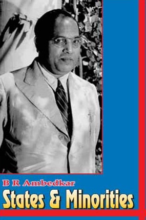Biography of Dr. B.R. Ambedkar