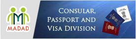 Consular, Passport and Visa Division