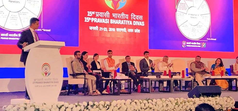 Plenary Session-1 on ''Engagement with younger members of Indian Diaspora'' takes place in Varanasi, UP