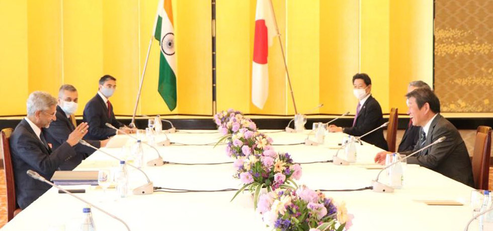 External Affairs Minister attends India-Japan Strategic Dialogue in Tokyo