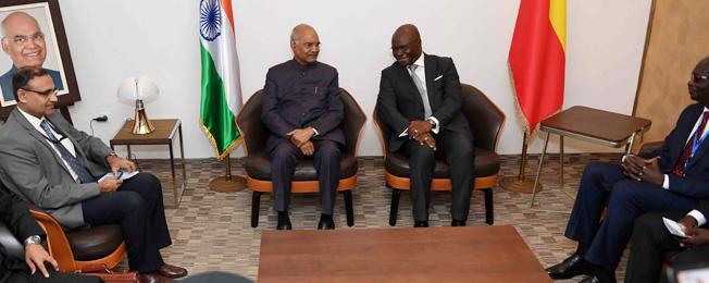 राष्ट्रपति की बेनिन, गाम्बिया और गिनी की राजकीय यात्रा (जुलाई 28 - अगस्त 03, 2019)