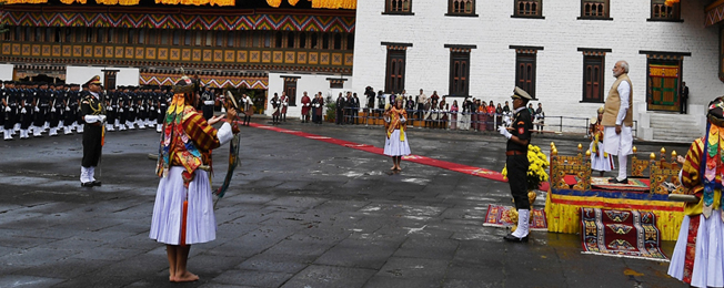 प्रधानमंत्री की भूटान की राजकीय यात्रा (अगस्त17-18, 2019)
