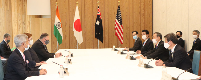 Visit of External Affairs Minister to Japan (October 06-07, 2020)