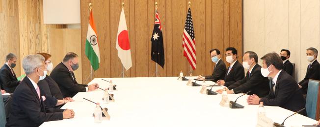 विदेशमंत्री की जापान की यात्रा (06-07 अक्टूबर, 2020)