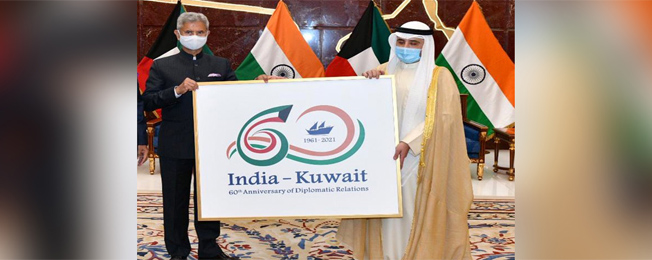 विदेश मंत्री की कुवैत यात्रा (जून 9-11, 2021)