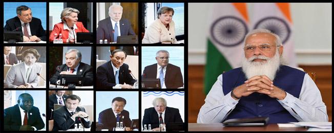 47th G7 Summit (June 12-13, 2021)