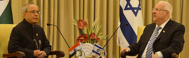 State Visit of President to Israel (October 13-15, 2015)