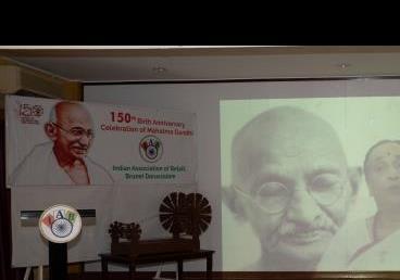 Gandhi Katha hosted in Brunei Darussalam (Bru...