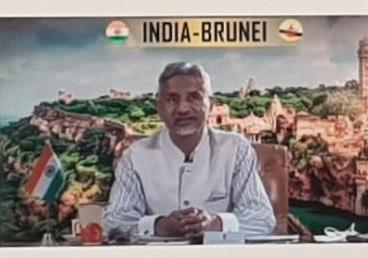 """Bilateral Relations Review Meeting (BRRM) between India and Brunei held on virtual p..."