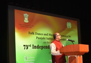 Cultural event organised by High Commission o...