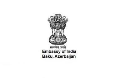 "AZERBAIJAN: Programme on ""Embroidery in ..."