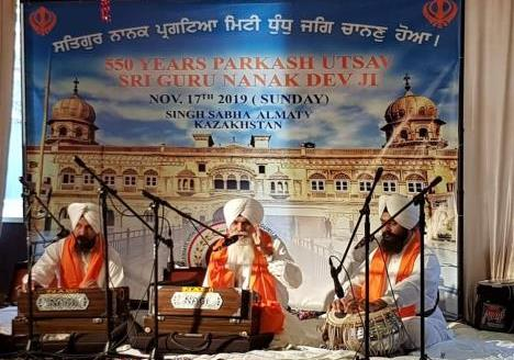 Celebration of 550th Guru Purab of Guru Nanak Dev ji at Almaty on 17 November 2019 (K...