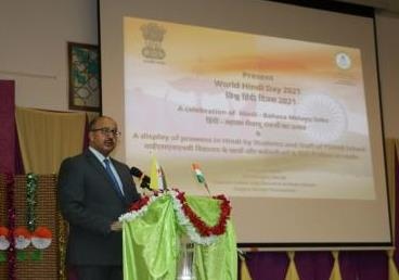 The 5th edition of World Hindi Day was celebrated by the High Commission of India on ...