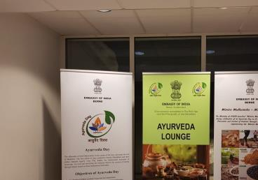 AYURVEDA & YOGA LOUNGE FOR WEF 2019 IN DA...