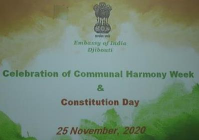 Celebration of Communal Harmony Week and Constitution Day (Djibouti) ...