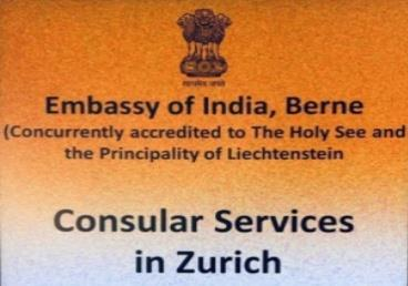 Consular services in Zurich on 20th July 2019...